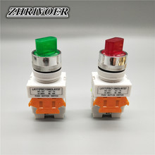 цена на 22mm LAY37-11XD/2 LAY37-20XD/3 Knob Switch with Light 2/3 Position Self-locking Selector Switch 10A/660V