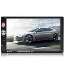 "7"" Video Backup Camera TouchScreen Multimedia Universal Car Player MP5 HD Radio(China)"