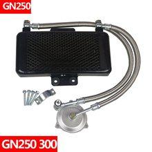 Qingqi GN250 300cc TS250 250cc Motorfiets Radiator Oliekoeler Olie Motor Radiator Systeem