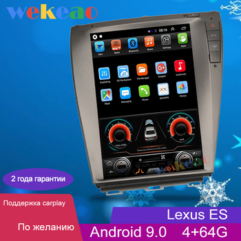 Wekeao Vertical Screen Tesla Style 12.1'' 1Din Android 9.0 Dvd Player Navigation Car Radio For Lexus ES ES240 ES300 ES330 ES350 image