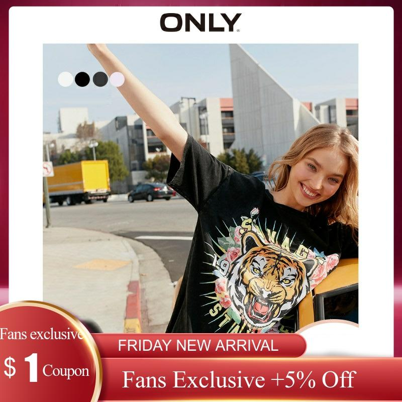 ONLY Women's Loose Straight Fit 100% Cotton Animal Print T-shirt | 120101520