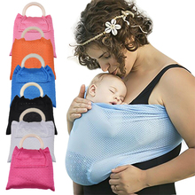 Baby Sling Carrier Breathable Ring Beach Water Summer Wrap Quick Dry Pool Shower Backpack Gear Swing