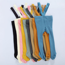 Newest Baby Kids Suspender Pantyhose Spring Autumn Girls Boys Cute Solid Color High Waist Bandage Overall Breathable Leggings