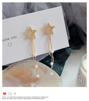 New products in 2021, exquisite and fashionable, long pearl tassel earrings, ladies sweet pendant earrings wholesale and retail 2