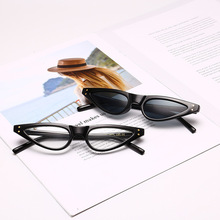 Cross Border Hot Selling Small Water Droplets Style Sun Glasses Men And Women Co