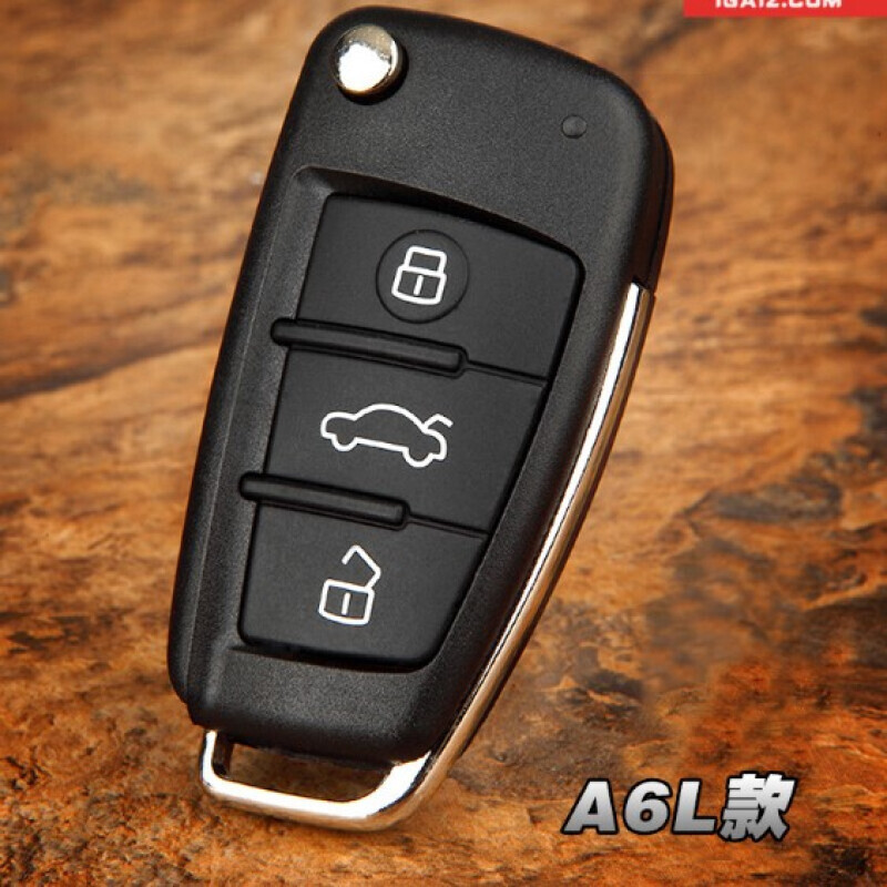 Applicable Audi A6 Volkswagen B5 Black Charm Iron Boss Remote Control Car Modification Fold over Key Replacement Case|Key Case for Car| |  - title=