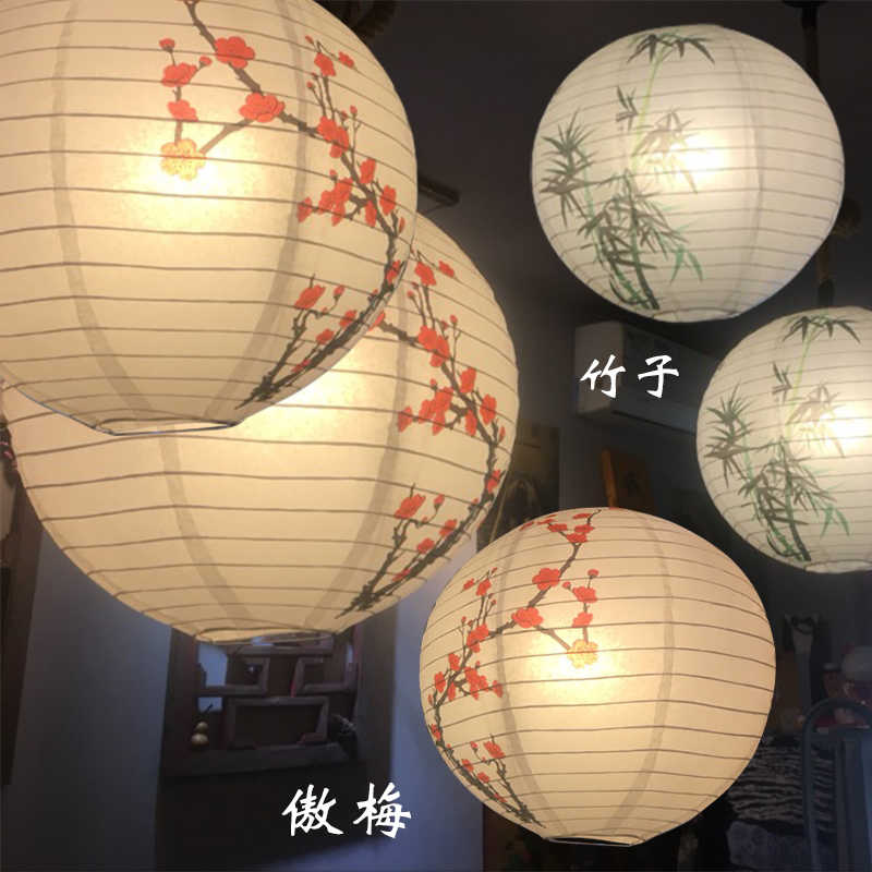 16inch 40cm Flower Letter Printed Round Chinese Paper Lantern Japanese Wedding Birthday Party Home Bedroom Decoration Lampion
