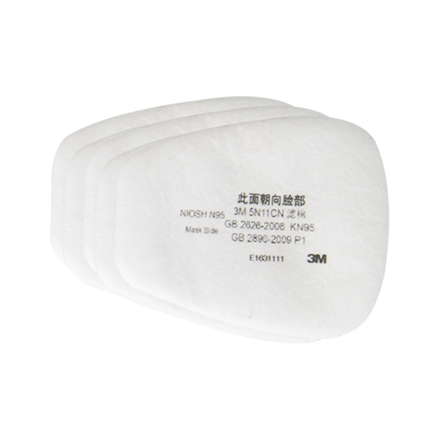100Pcs 5N11 N95 Cotton Filters Gas Masks Replaceable for 6200 and 7502 Series Accessory Dust Mask Chemical Respirator Spraying 2