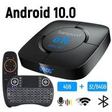 Android 10.0 16g 32g 64g caixa de tv 6k youtube assistente de voz 3d vídeo tv receptor wi-fi bluetooth caixa de tv definir caixa superior
