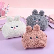 Kids Girls Cute Small Plush Shoulder Bag Cartoon Rabbit Phone Pouch Crossbody Satchel Zipper Purse cute kids satchel with polka dot and cartoon shape design