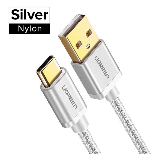 Nylon Silver