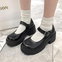 Buty Lolita buty damskie styl japoński buty Mary Jane kobiety klasyczne dziewczyny szpilki platformowe buty studentka rozmiar 40 tanie tanio WIENJEE Okrągłe pięty CN (pochodzenie) okrągły nosek 0-3 cm Wysoka (5 cm-8 cm) Dobrze pasuje do rozmiaru wybierz swój normalny rozmiar