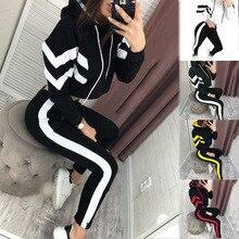 Wave 2020 New Design Fashion Hot Sale Suit Set Women Tracksu