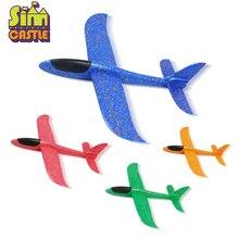 Diy mão jogar 48cm voando aviões brinquedos para crianças ao ar livre esportes espuma avião modelo cyclotron planar voar meninos jogo figura