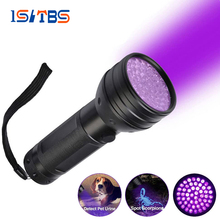 Mini Torch Detection-Flashlight 3--Aa-Battery 395NM Ultra-Violet Scorpion Stains-Detector