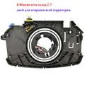 8200216462 8200216459 спиральная пружина для 2002-2012 Renault Megane II 3 5 portes Megane MK II Wagon