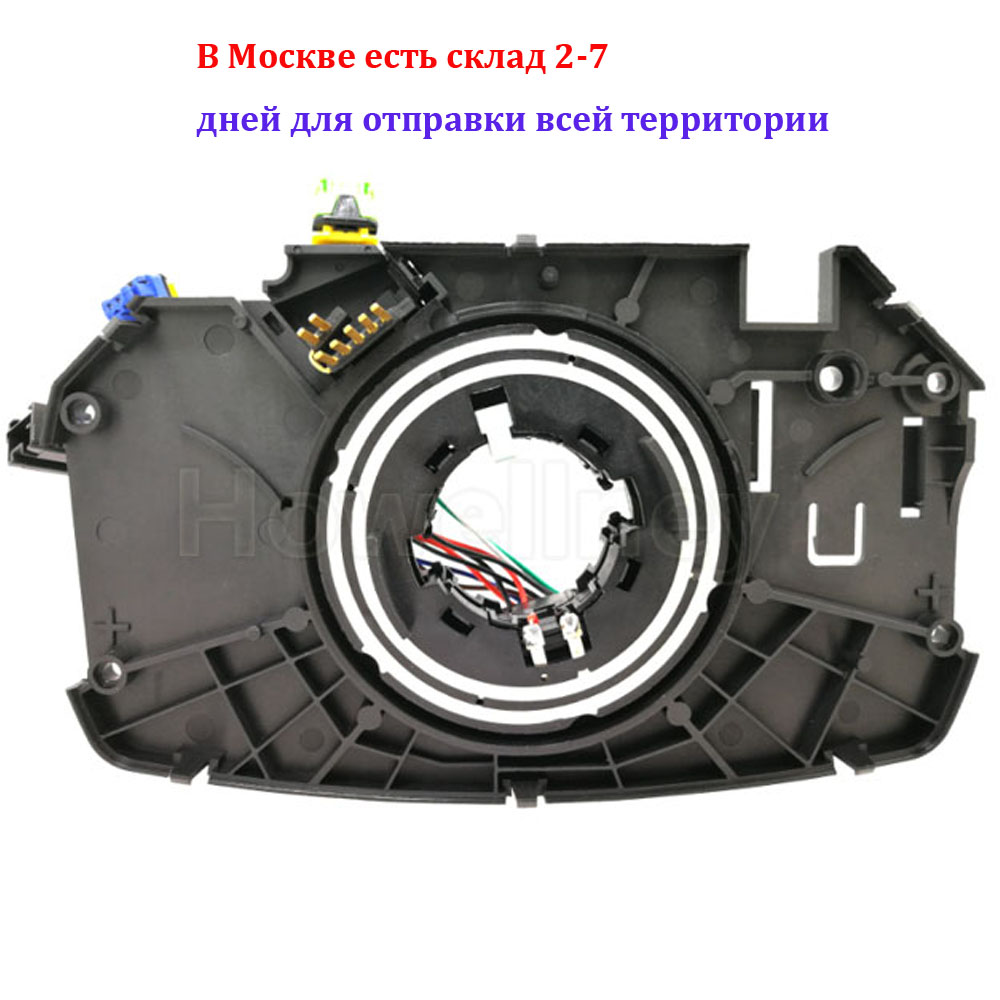 8200216462 8200216465 8200216459 For 2002-2012 Renault Megane II 3 5 portes Megane MK II عربة