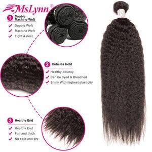 Image 2 - Verworrene Gerade Haar Bundles Brasilianische Haar Weave Bundles Menschliches Haar Bundles 3/4 Mslynn Remy Haar Verlängerung Natürliche Schwarz