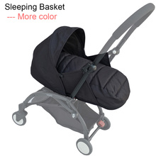 Baby Stroller Accessories Newborn Nest Sleeping Basket for Babyzen Yoyo 2 Yoya