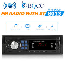 Autoradio Simple 1Din Autoradio MP3 Acteur Dash Tête Unité Bluetooth USB AUX Radio FM(China)