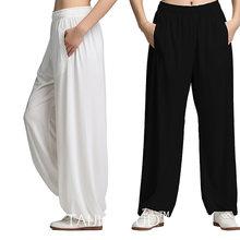 Китайские штаны кунг фу тай чи шаровары одежда для тренировок