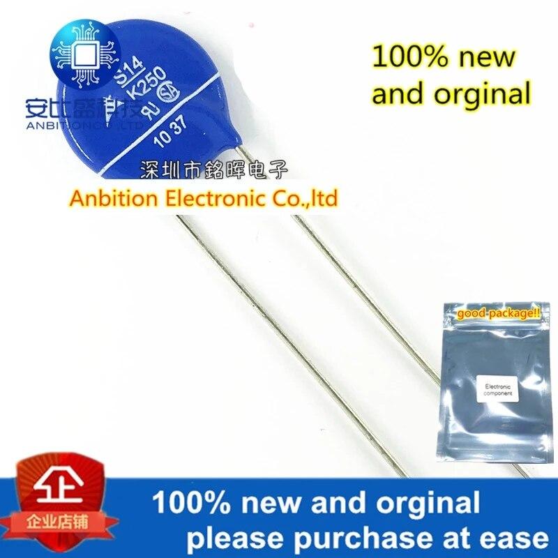 10pcs 100% New And Orginal B72214S2251K101 S14K250E2 S14K250 Varistor 250V Diameter 14MM In Stock