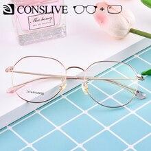 Aviation Titanium Eyeglasses for Women Men Prescription Glas