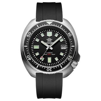 1970 Abalone 200m Diver Watch Sapphire crystal calendar NH35 Automatic Mechanical Steel diving Men's watch - fluororubber logo