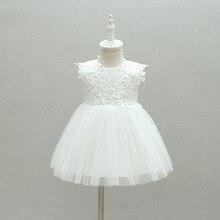 Летнее платье для маленьких девочек, кружевное платье для новорожденных вечерние ринки и свадьбы, крещения, первого дня рождения