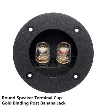 Round Speaker Terminal Double Binding Post Input Plate 1