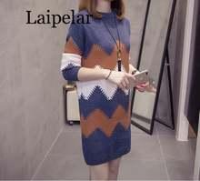 Новинка 2020 осенние женские платья laipelar модные прямые однотонные
