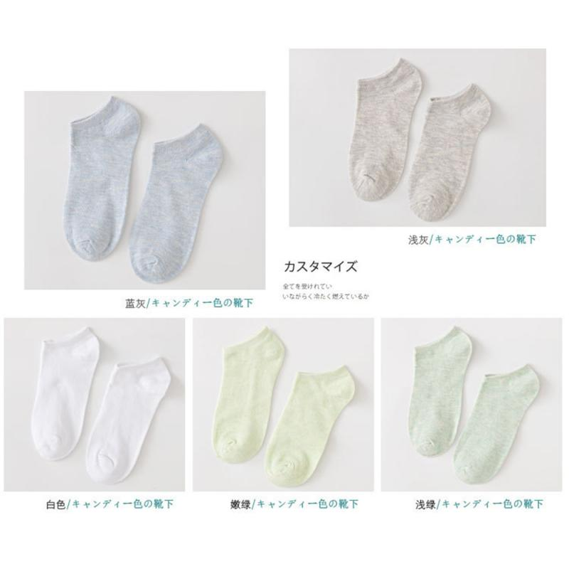 10 Colors Lady Boat Socks Candy Color Cotton Short Tube Socks Solid Color  Invisible Shallow Mouth Female Socks For Women Gifts