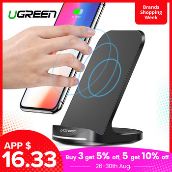 Ugreen Qi fast Wireless Charger Stand for iPhone X XS 8 XR Samsung S9 S10 S8 S10E