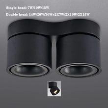 Superfície regulável montado led cob downlight14w/20w rotativa led spot light lâmpada de teto com led driver ac110v/220v