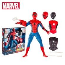 33 см игрушки Marvel электронные Мстители Человек-паук далеко от дома ПВХ фигурка 3 в 1 веб-снаряжение Человек-паук Коллекционная модель куклы