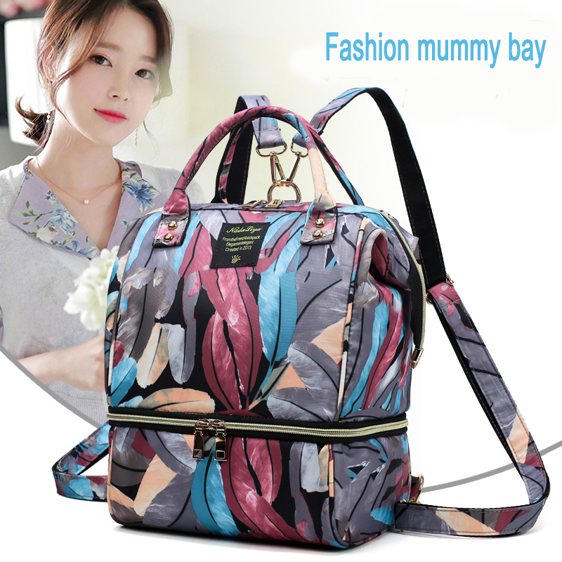 Fashion Mummy Multifunction Maternity Nappy Bag Baby  Diaper Bag For Mommy Backpackc For Baby Stroller Bag Moms Changing Bag