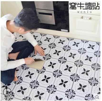 Bathroom Anti Slip Floor Tile