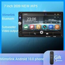 Автомагнитола 2DIN с сенсорным экраном 7 дюймов, MP5 плеер с поддержкой mirrorlink, под управлением Android 9, с сабвуфером, Bluetooth, камерой заднего вида