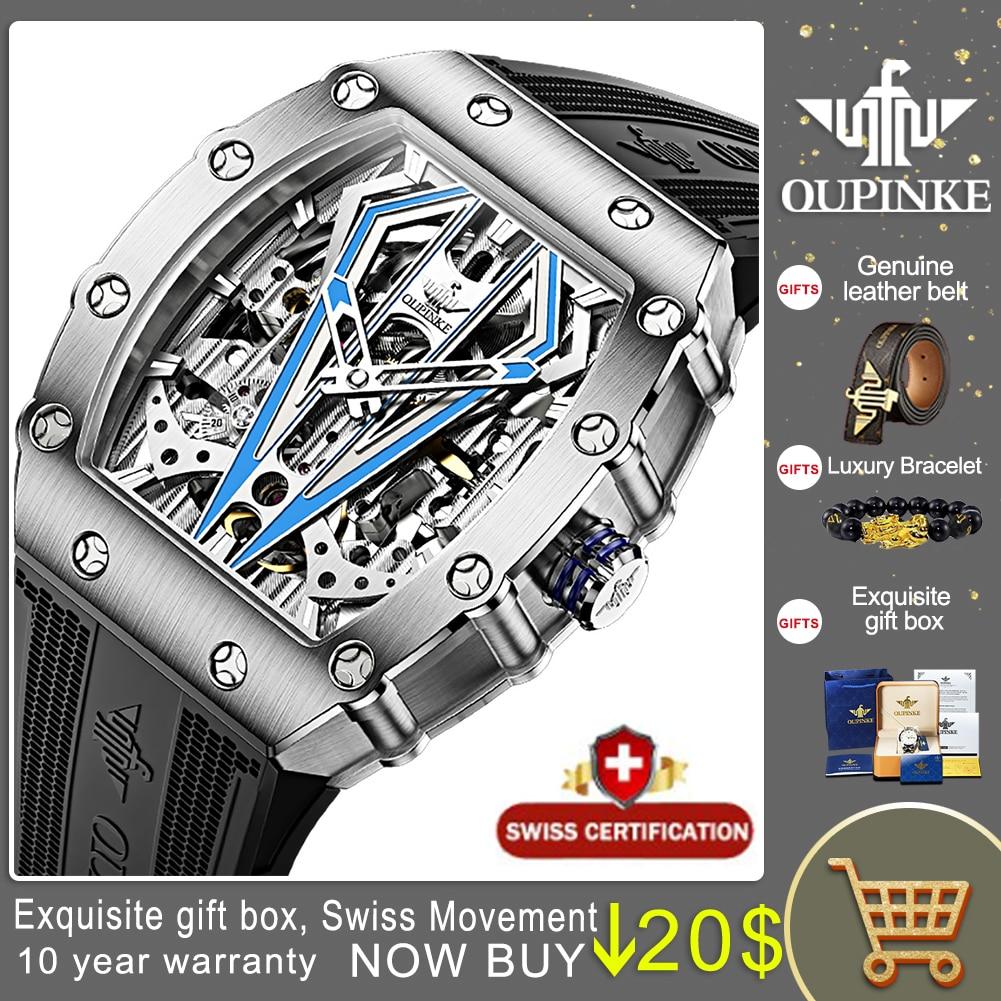 Oupinke marca superior de luxo relógios automáticos mecânicos movimento suíço à prova dwaterproof água safira espelho masculino automaitc relógios