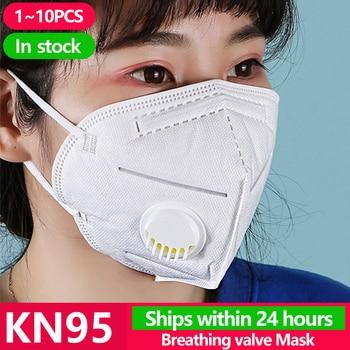 Mask Kn95 Safety Protective Masks Anti Dust PM2.5 Antivirus Masks Prevent Virus Gas Mask Kf94 Respirator Industrial Dust Mask 1
