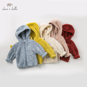 DB12319 dave bella winter unisex baby solid jacket children fashion outerwear kids hooded zipper coat image