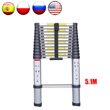 Ladders Foldable MANSTOOL with Balance-Bar Straight for Household SC03