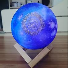 Muçulmano dropshipping 3d impressão estrela lâmpada alcorão sem fio bluetooth alto-falante colorido toque remoto led luz alto falantes bluetooth
