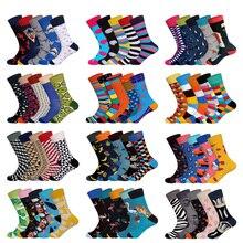 Lionzone 5 pares/lote marca meias masculinas 60 cores 12 seleciona estilo britânico streetwear designer feliz meias engraçado com caixa de presente