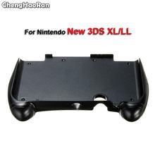 ChengHaoRan Schutzhülle Halter Spiel Controller Fall Kunststoff Hand Grip Griff Stand für Nintend Neue 3DS XL LL (Neue version)