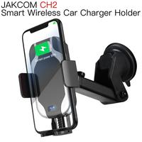 JAKCOM CH2 Smart Wireless Car Charger Holder Hot sale in Mobile Phone Holders Stands as car gsm houder voor auto phone ring