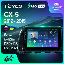 TEYES SPRO Plus Штатная магнитола For Мазда CX5 For Mazda CX5 CX-5 CX 5 2012 - 2015 Android 10, до 8-ЯДЕР, до 4 + 64ГБ 32EQ + DSP 2DIN автомагнитола 2 DIN DVD GPS мультимедиа автомобиля гол...