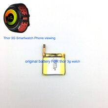 2020 החלפת סוללה נטענת עבור Zeblaze Thor 3G Smartwatch טלפון חכם שעון שעון שעה סוללה