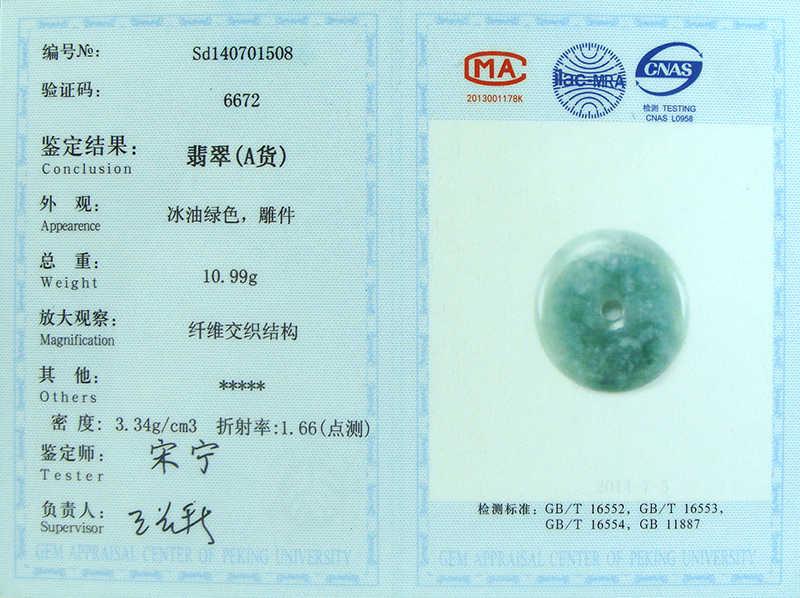 CYNSFJA Real Certified ナチュラルグレード A ビルマ硬玉チャームお守り平和バックルヒスイのペンダント氷グリーン高品質ベストギフト