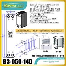11 кВт Мощность нагрева R410a для воды и 4.5MPa рабочее давление пластины теплообменник используется в R410a тепловой насос Кондиционер